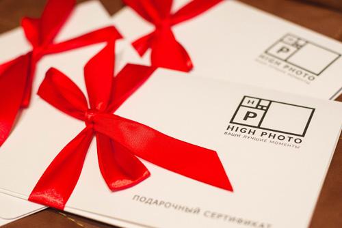 3.1 Подарочные сертификаты на фотосессию от High Photo - Промо